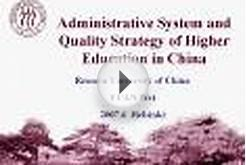 Administrative System and Quality Strategy of Higher