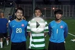 Football Team - Young Post All China Secondary School
