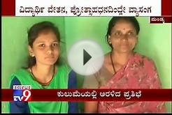 Mandya Girl Going to France for Higher studies