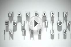 Youth Voices On China: Mandarin Education in the U.S.